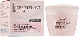 Духи, Парфюмерия, косметика Интенсивный крем-сыворотка, совершенствующий кожу - Витэкс Perfect Skin Cream Serum