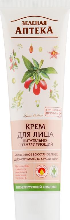 """Крем для лица """"Питательно-регенерирующий"""" - Зеленая Аптека"""