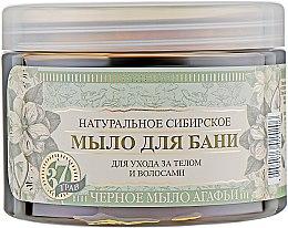 """Натуральное сибирское мыло для бани """"Черное мыло для бани"""" - Рецепты бабушки Агафьи — фото N2"""
