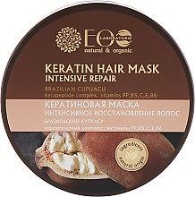 """Духи, Парфюмерия, косметика Кератиновая маска для волос """"Интенсивное восстановление"""" - ECO Laboratorie Keratin Hair Mask"""