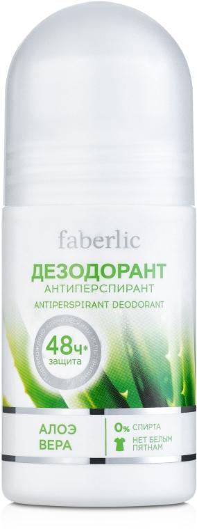 """Дезодорант-антиперспирант """"Алоэ вера"""" - Faberlic"""