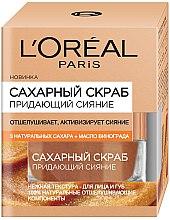 Духи, Парфюмерия, косметика Сахарный скраб придающий сияние - L'Oreal Paris Sugar Scrub