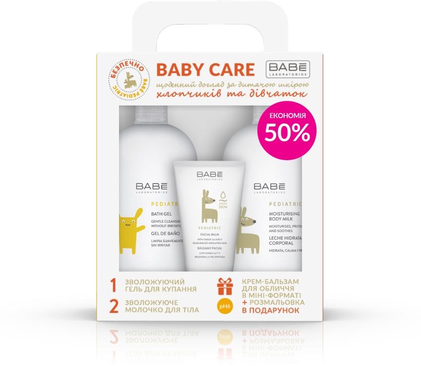 "Детский набор ""Очищение + уход + защита"" - Babe Laboratorios (gel/100ml + balm/5ml + milk/100ml)"