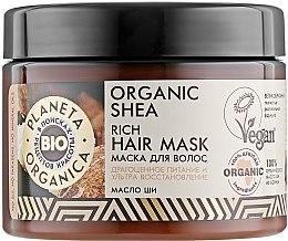 Духи, Парфюмерия, косметика Маска для волос густая - Planeta Organica Organic Shea