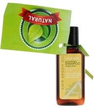Духи, Парфюмерия, косметика Шампунь увлажняющий - Amir Argan Oil Moisturizing Shampoo