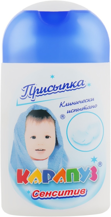 "Присыпка детская ""Сенситив"" - Карапуз"
