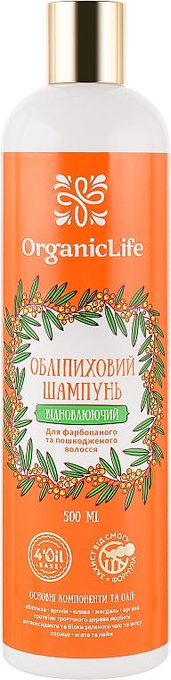 """Облепиховый """"Восстанавливающий"""", шампунь для окрашенных и поврежденных волос - Organic Life"""