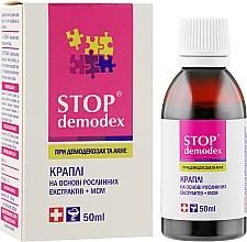 Парфумерія, косметика Стоп демодекс краплі - ФитоБиоТехнологии Stop Demodex