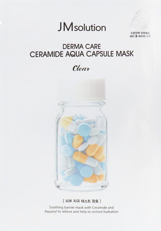 Восстанавливающая целлюлозная маска с керамидами - JMsolution Derma Care Ceramide Aqua Capsule Mask