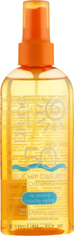 Защитное сухое масло - Lirene Protective Dry Oil SPF 50