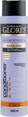 Бальзам-ополаскиватель для волос - Glori's Keratin Recovery