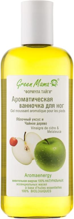 """Ароматическая ванночка для ног """"Яблочный уксус и чайное дерево"""" - Green Mama Формула Тайги"""