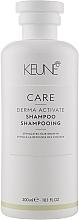 Духи, Парфюмерия, косметика Шампунь против выпадения волос - Keune Care Derma Activate Shampoo