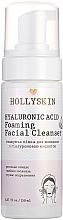 Духи, Парфюмерия, косметика Очищающая пенка для умывания с гиалуроновой кислотой - Hollyskin Hyaluronic Acid Foaming Facial Cleanser