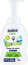 Духи, Парфюмерия, косметика Пена для ванны - Bobini Vegan