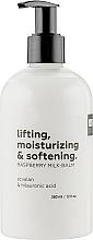 Духи, Парфюмерия, косметика Подтягивающее бальзам-молочко для тела с эффектом гидратации - Luff Lifting, Moisturizing & Softening Raspberry Milk-balm