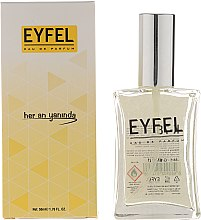 Духи, Парфюмерия, косметика Eyfel Perfume Si K-78 - Парфюмированная вода