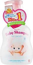 Духи, Парфюмерия, косметика Детский шампунь-пенка - COW Baby Shampoo