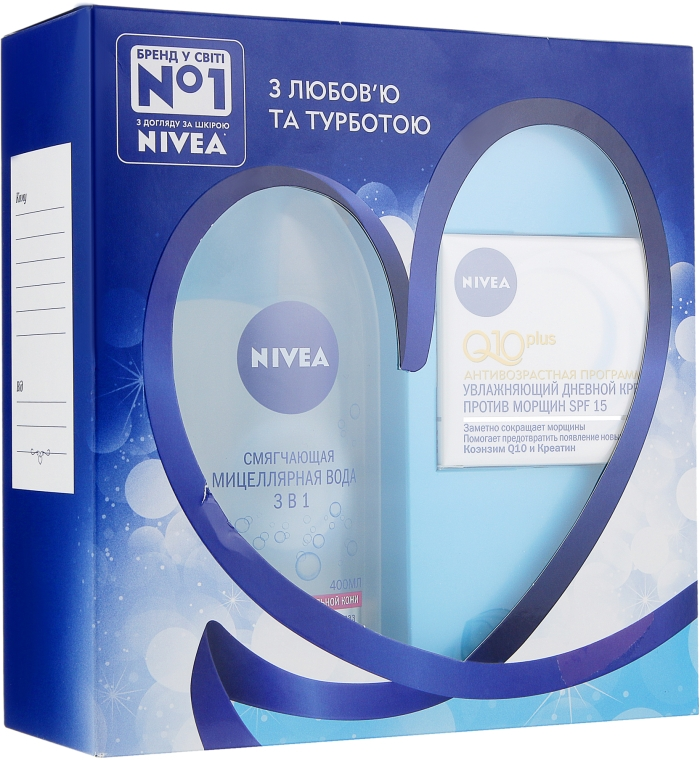 "Набор ""Очищение"" - Nivea Cleansing Set (cream/50ml + micell/water/400ml)"