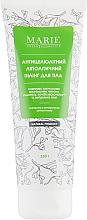 Духи, Парфюмерия, косметика Антицеллюлитный липолитический пилинг для тела - Marie Fresh Cosmetics