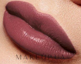 Полуматовая губная помада «Овация» - Faberlic Lipstick — фото Кофейный атлас