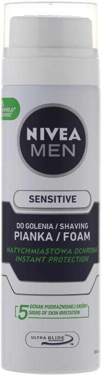 Набор - Nivea Men Sensitive Elegance (foam/200ml + af/sh/balm/100ml + deo/50ml + cr/75ml + bag) — фото N5