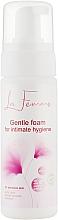 Духи, Парфюмерия, косметика Нежная пенка для интимной гигиены - J'erelia LaFemme Gentle Foam For Intimate Hygiene