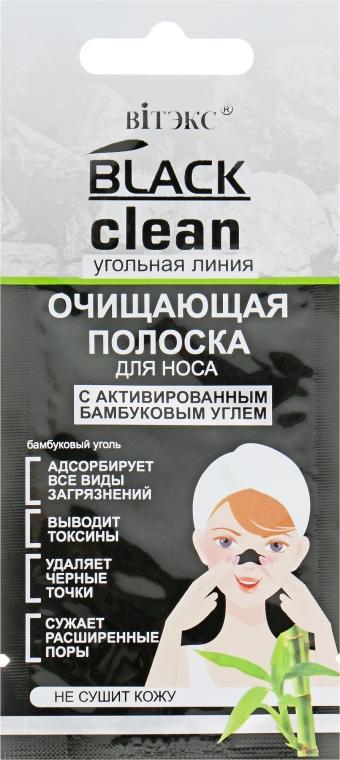 Очищающая полоска для носа - Витэкс Black Clean