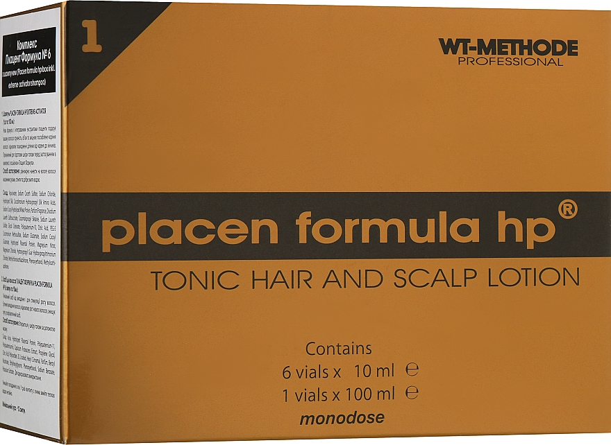 "Комплекс ""Плацент формула"" для роста волос с шампунем - Placen Formula Box Tonic Hair And Scalp Lotion with Activator shampoo (shm/100ml + lot/ton/6x10ml)"