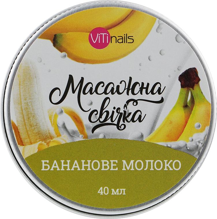 """Свеча массажная """"Банановое Молоко"""" - ViTinails"""