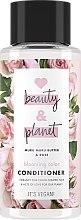 "Духи, Парфюмерия, косметика Кондиционер для волос ""Цветущий цвет"" - Love Beauty&Planet Muru Muru Butter & Rose Conditioner"