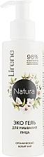 Духи, Парфюмерия, косметика Гель для умывания - Lirene Natura Eco Gel
