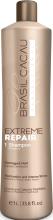 Духи, Парфюмерия, косметика Шампунь для волос - Cadiveu Brasil Cacau Extreme Repair Shampoo