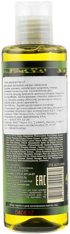 Тоник ультрамягкий для сухой и чувствительной кожи лица - Liv Delano Green Style Tonic — фото N2