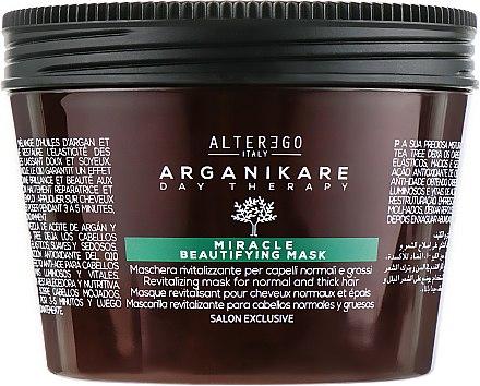 Восстанавливающая маска для нормальных и густых волос - Alter Ego Arganikare Miracle Beautifying Mask