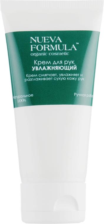 "Крем для рук ""Увлажняющий"" - Nueva Formula Moisturizing Hand Cream"