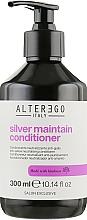 Духи, Парфюмерия, косметика Кондиционер от желтизны волос - Alter Ego Silver Maintain Conditioner