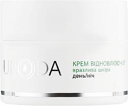 Духи, Парфюмерия, косметика Крем восстанавливающий для чувствительной кожи - Uroda Regenerating Face Cream For Sensitive Skin