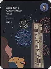 Духи, Парфюмерия, косметика Ревитализирующая тканевая маска для лица - Skin79 Seoul Girl's Beauty Secret Mask Vital Kare