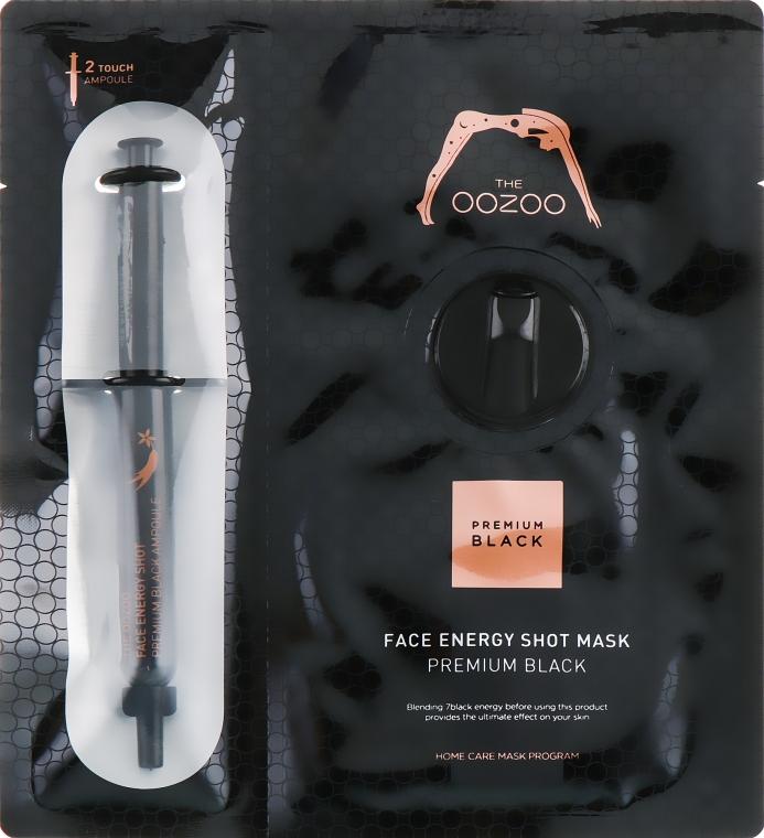 Премиум маска с высокой концентрацией растительных экстрактов - The Oozoo Face Energy Shot Mask Premium Black