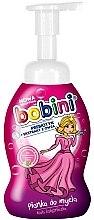 """Духи, Парфюмерия, косметика Пена для ванны """"Маленькая принцесса"""" - Bobini Baby Line Bath Foam"""