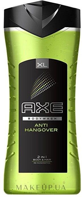 """Гель-шампунь 2в1 для волос и тела """"Перезагрузка"""" - Axe Shower Gel Anti-Hangover — фото 250ml"""