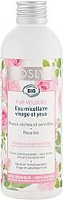 Духи, Парфюмерия, косметика Очищающая вода для лица с экстрактом розы для сухой и чувствительной кожи - Coslys Facial Care Cleansing Water With Organic Rose Floral Water