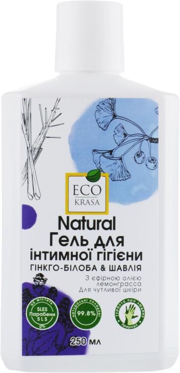 """Натуральный гель для интимной гигиены """"Гинкго билоба и шалфей"""" - Eco Krasa"""