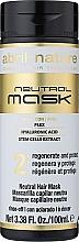 Духи, Парфюмерия, косметика Маска-основа восстанавливающая - Abril et Nature Neutral Mask 0.0 №2