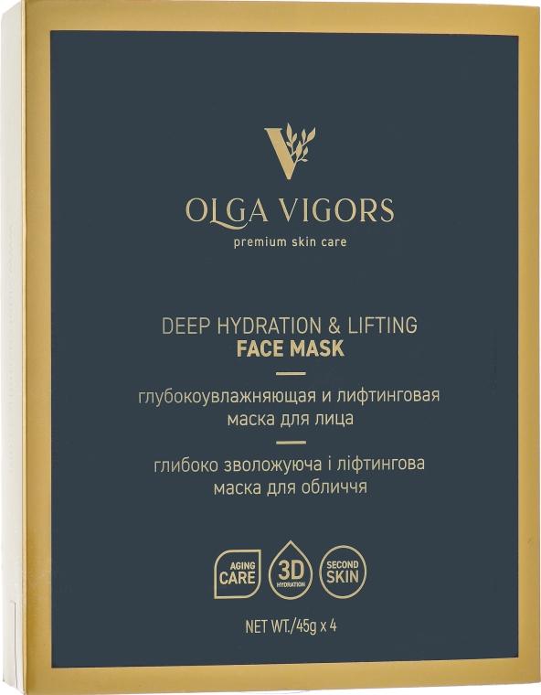 Глубокоувлажняющая и лифтинговая маска для лица - Vigor Deep Hydration & Lifting Face Mask