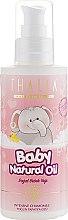 Духи, Парфюмерия, косметика Детское масло для девочек - Thalia Baby Natural Oil