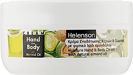 Духи, Парфюмерия, косметика Крем для тела и рук с миндальным маслом - Mediterraneum Helenson Hand & Body Cream With Almond Oil