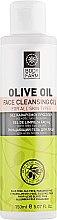 Духи, Парфюмерия, косметика Очищающий гель для лица с оливковым маслом - Bodyfarm Oil Line Face Cleansing Gel