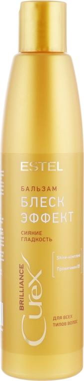 Бальзам-сияние для всех типов волос - Estel Professional Curex Brilliance